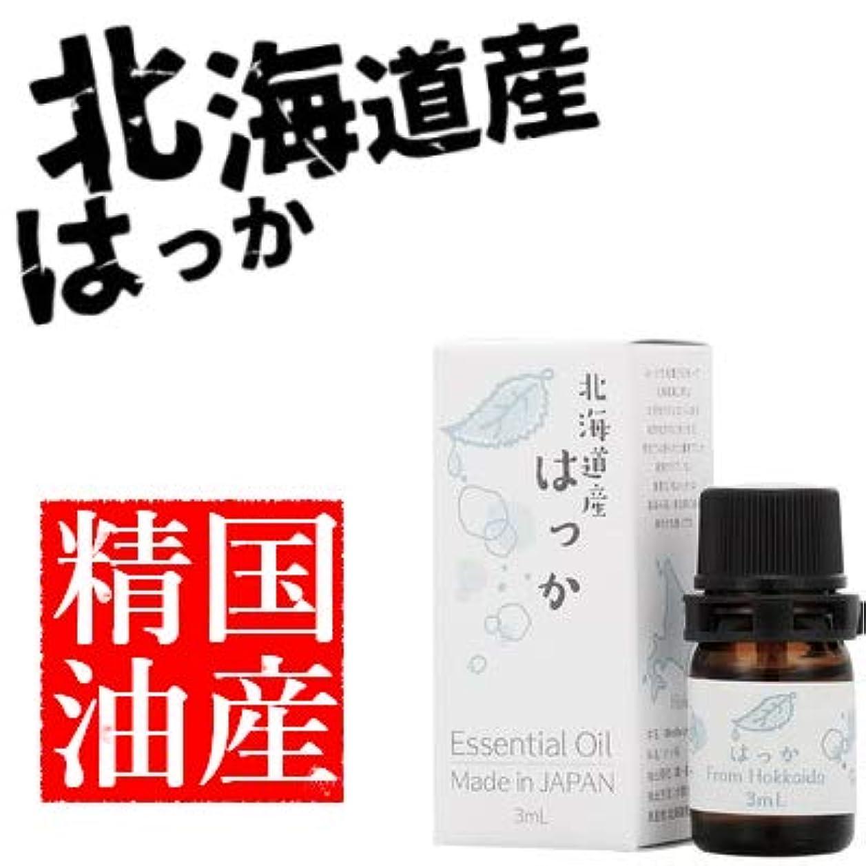 ピース郵便しわ日本の香りシリーズ エッセンシャルオイル 国産精油 (はっか)