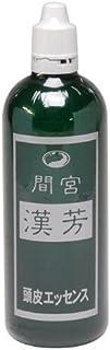 マミヤンアロエ 漢芳頭皮エッセンス 210ml