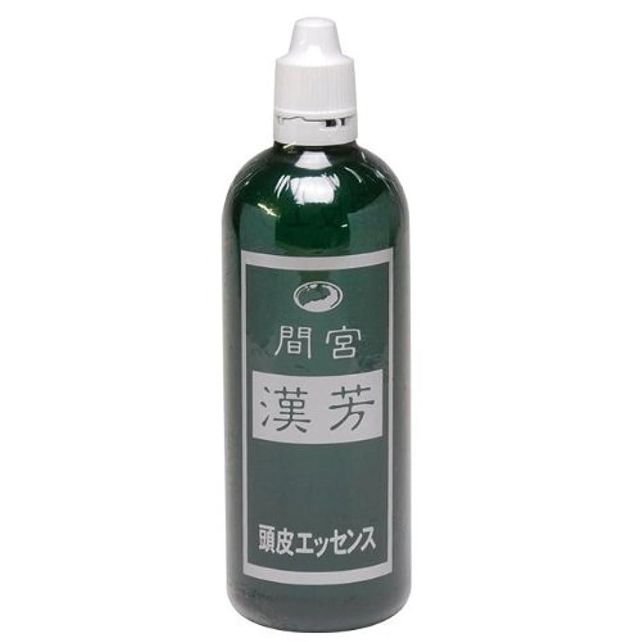 授業料名前を作る満足させるマミヤンアロエ 漢芳頭皮エッセンス 210ml