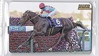 まねき馬№2183 サリオス コレクション