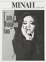 1stミニアルバム - I am a Woman too(韓国盤)