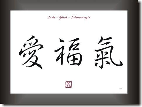 LIEBE, GLÜCK, LEBENSENERGIE - Glückwunsch Bild Kunstdruck Deko mit chinesischen - japanischen Kanji Kalligraphie Schriftzeichen