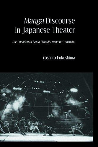 Manga Discourse in Japan Theatre (Japanese Studies Series) (English Edition)
