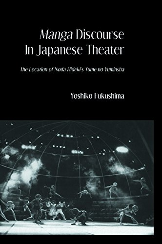 Manga Discourse in Japan Theatre: The Location of Nodu Hideki's No Yuminshu (Japanese Studies Series) (English Edition)
