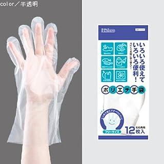 ポリエチレン手袋 12枚入