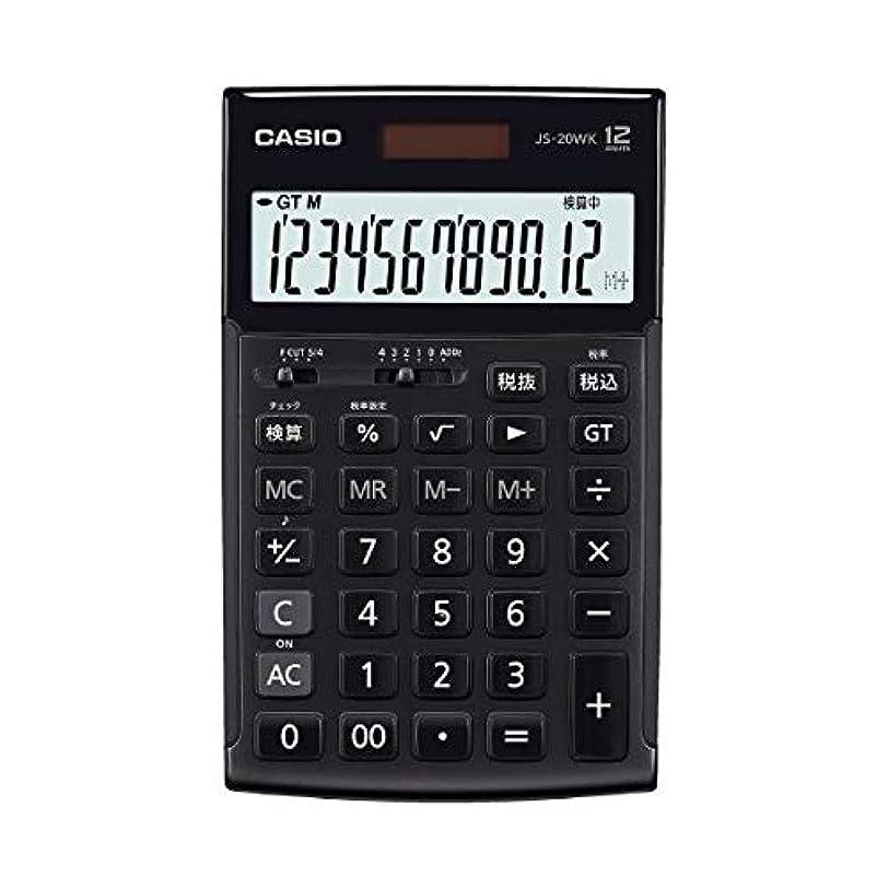 調べる該当するシアーカシオ計算機 本格実務電卓 JS-20WK-MBK-N ブラック 生活用品 インテリア 雑貨 文具 オフィス用品 電卓 14067381 [並行輸入品]