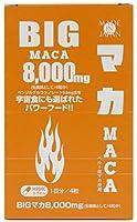 ライフサポート BIG マカ 8,000mg 10日パック