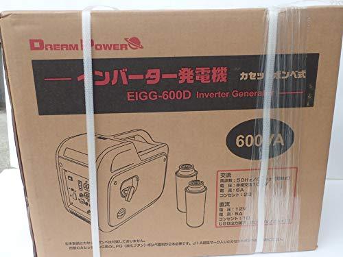 ナカトミ(Nakatomi) 発電機 インバーター カセットボンベ式 小型 家庭用 600VA ガスインバーター発電機 非常用電源 東日本用 西日本用 屋外作業 アウトドア EIGG-600D