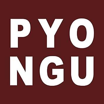 Pyongu