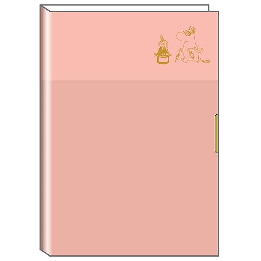 クラッチ経験的定期的デルフィーノ インデックス付手帳 ムーミン 2020年 B6サイズ ウィークリー ムーミン ピンク MOO-36407 2019年10月始まり MOO-36407