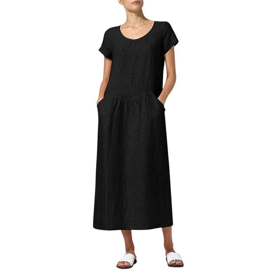 chengzhijianzhu Women Dresses Brief Cotton and Linen Loose Short Sleeve Natural Midi Dress O-Neck with Pockets Long Sundress