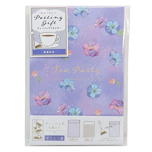 レターセット[郵送で贈れるティーバッグ付き レター]Posting Gift/国産紅茶