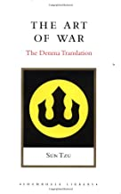 The Art of War: The Denma Translation (Shambhala Library)