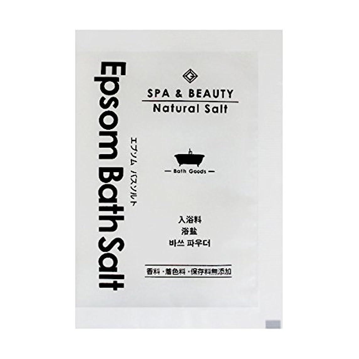 普通にノベルティ傷つける入浴剤 エプソム バスソルト 24個
