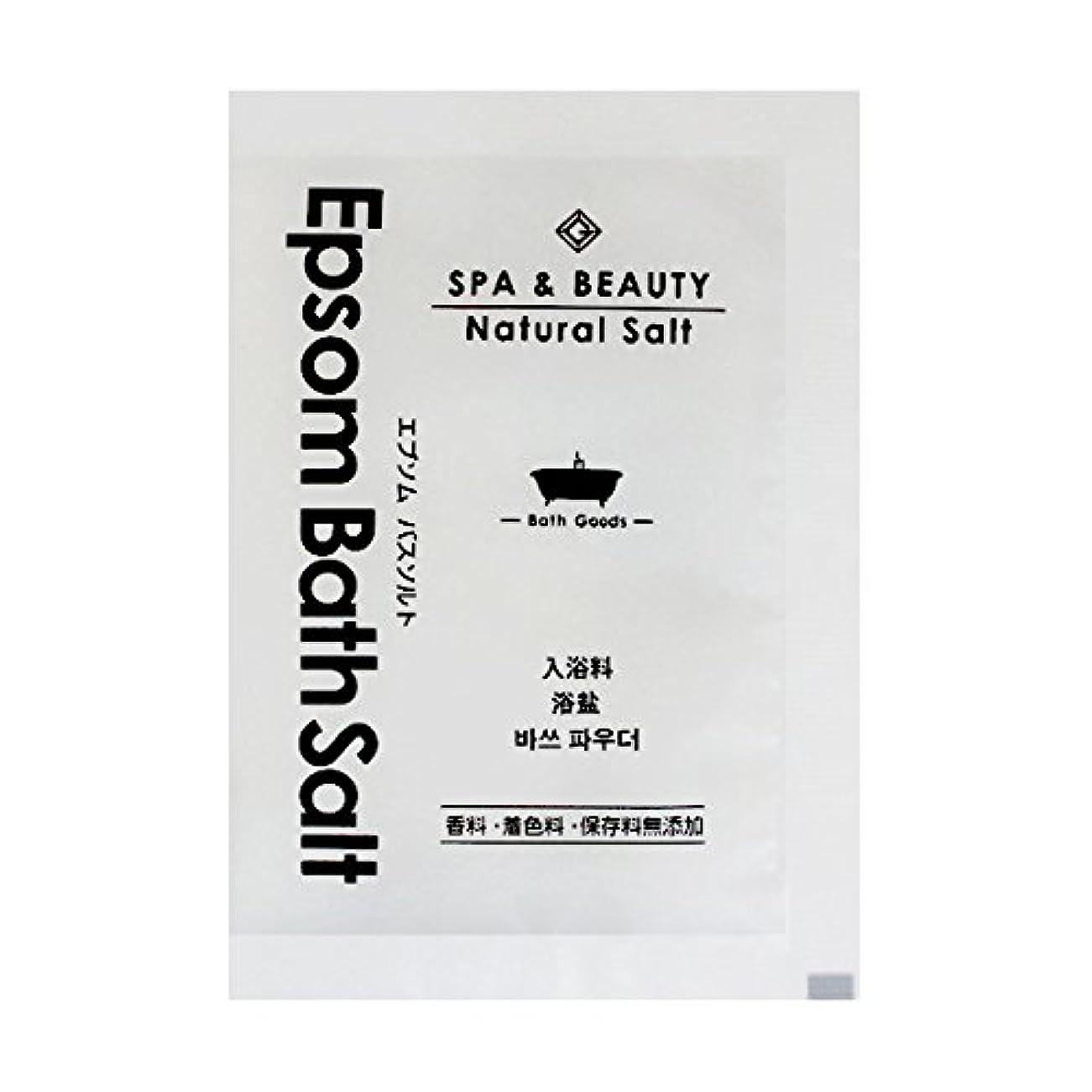 ご近所取るに足らない誘う入浴剤 エプソム バスソルト 24個