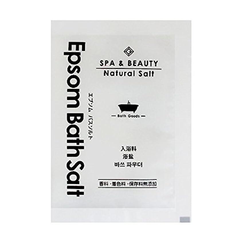 意志預言者言及する入浴剤 エプソム バスソルト 24個