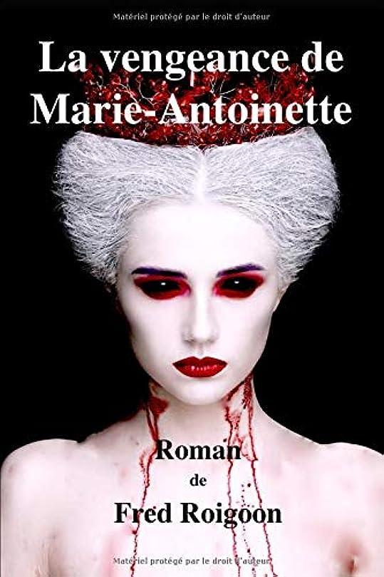 骨折添加剤直接La vengeance de Marie-Antoinette
