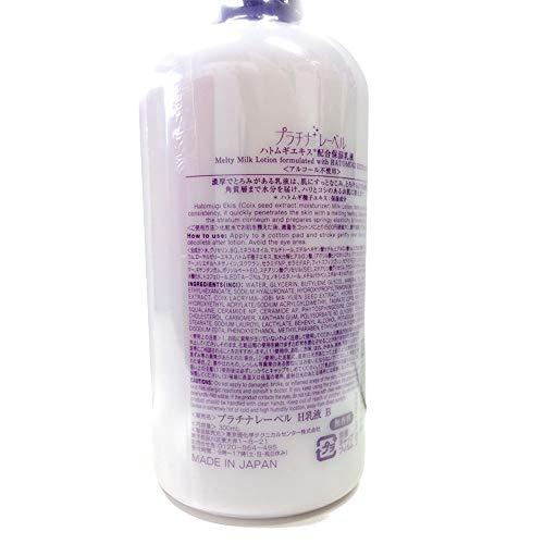 ハトムギ保湿乳液300mLプラチナレーベル