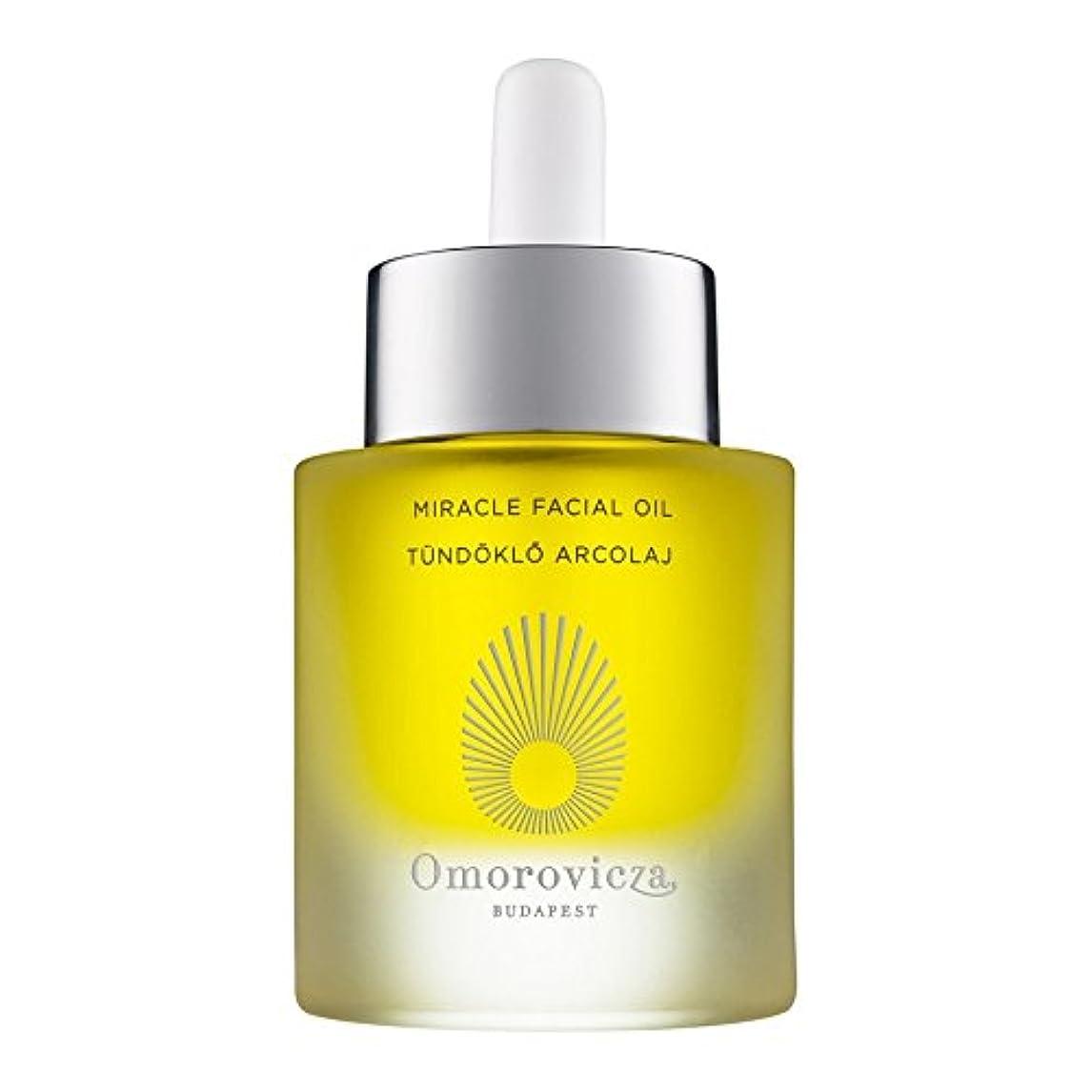 ファーム衝動気分が良いOmorovicza Miracle Facial Oil 30ml - 奇跡フェイシャルオイル30ミリリットル [並行輸入品]
