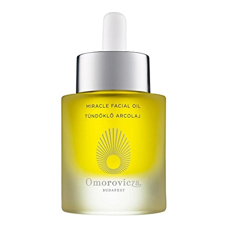 句薬用アルプスOmorovicza Miracle Facial Oil 30ml - 奇跡フェイシャルオイル30ミリリットル [並行輸入品]