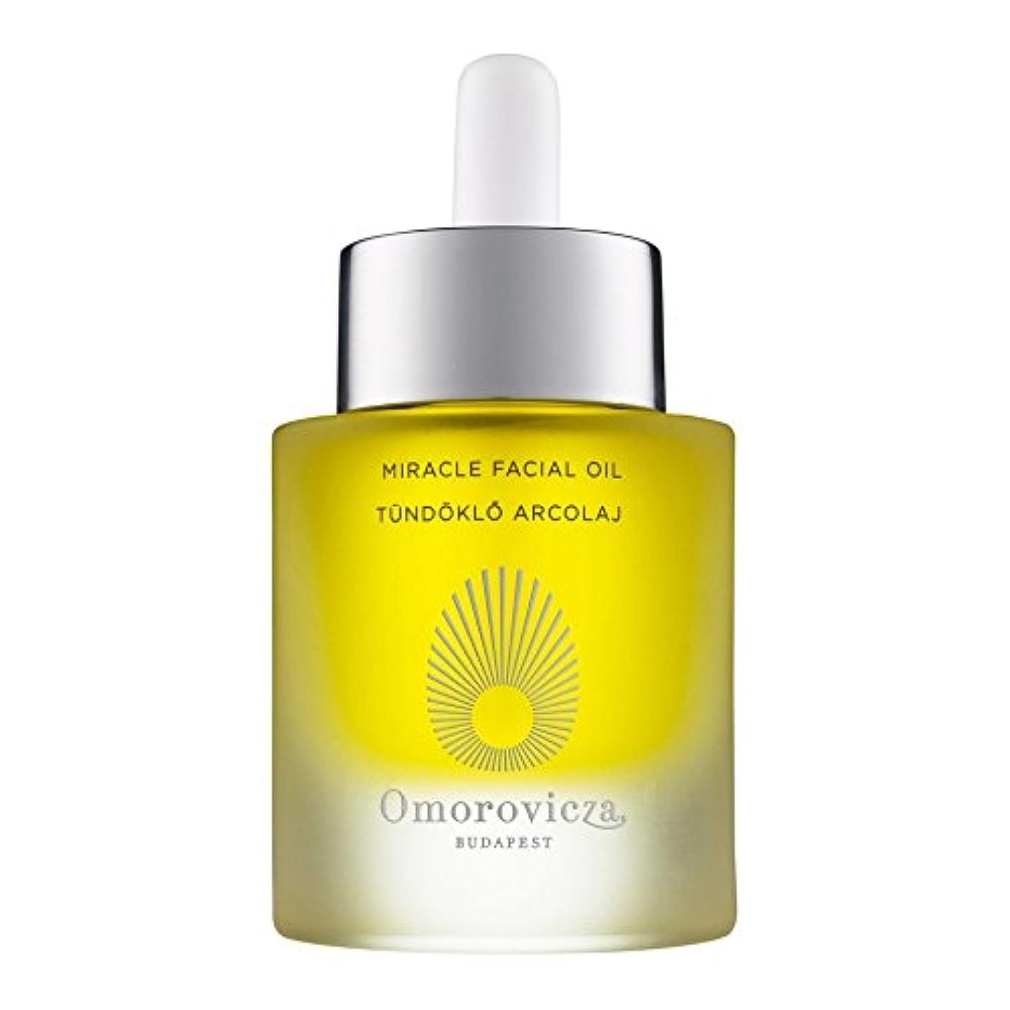 心配ほのか次Omorovicza Miracle Facial Oil 30ml - 奇跡フェイシャルオイル30ミリリットル [並行輸入品]