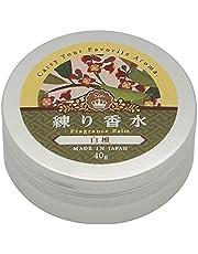 日本製 白檀 (ビャクダン) 練り香水 40g サンダルウッド ハンドクリーム 保湿クリーム