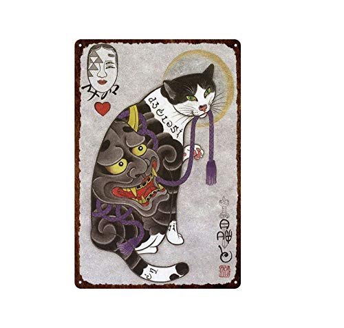 Aya611 Plaque Iron Painting Dogs And Cats Chinese Classical Beauty And Animals Retro Plaque Iron Painting Metal Tin Sign Wall Decoration Painting Home Bar 20cmx30cm 6