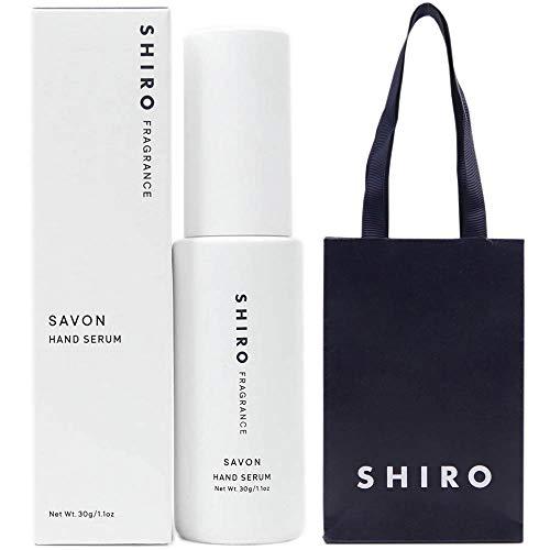 【正規紙袋付き】 シロ shiro ハンドケア レディース サボン ハンド美容液 30g うるおい ホワイトデー