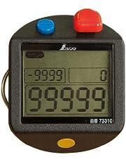 シンワ測定(Shinwa Sokutei) デジタル数取器 手持ち型 73310