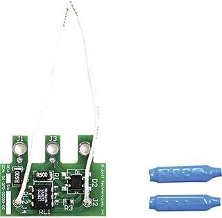 آداپتور دیجیتال Skybell Digital Skyboard