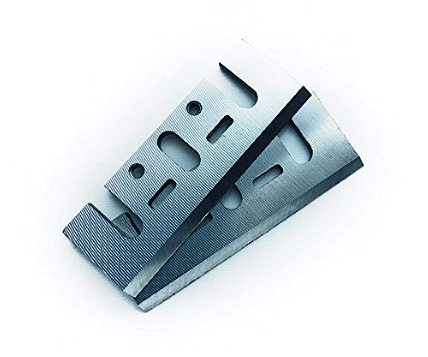 一元化する真剣に雑種UID(ユーアイディー)電気カンナ刃 マキタ電動カンナ1900B用ハイス刃