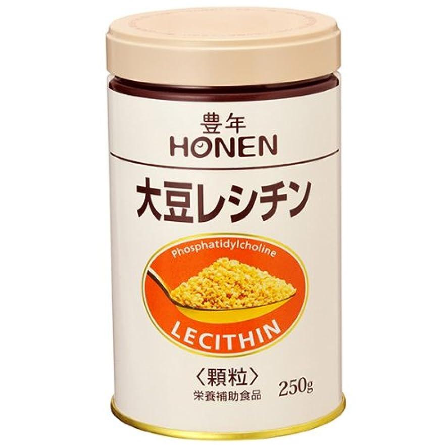 現在郵便番号顕微鏡豊年 大豆レシチン(顆粒250g缶)