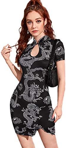Chinese print dress _image1