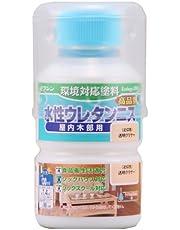 和信ペイント 水性ウレタンニス 透明クリヤー 130ml 屋内木部用 ウレタン樹脂配合 低臭・速乾