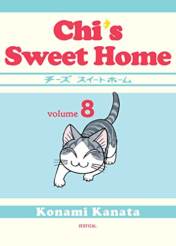 Chi's Sweet Home Vol. 8 (English Edition)