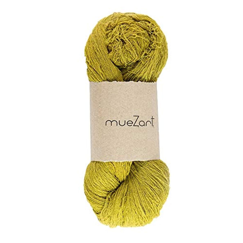 Muezart 100% Natural Dyed Eri Silk Yarn   Olive