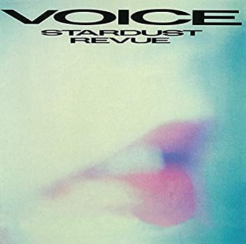 VOICE (2018リマスターVer.)