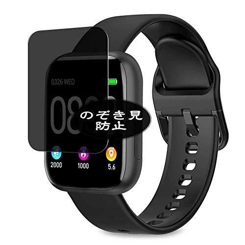 VacFun Anti Espia Protector de Pantalla, compatible con WWDOLL BANLVS BANLVS AIMIUVEI P4 P6 1.4' smartwatch Smart Watch, Filtro de Privacidad Protectora(Not Cristal Templado) NewVer