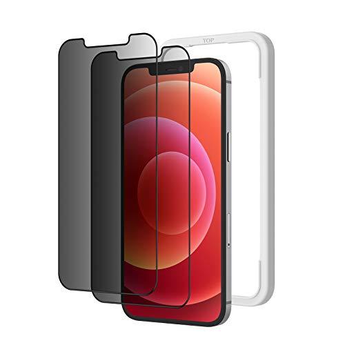 NIMASO 覗き見防止 ガラスフィルム iPhone 12 mini 用 ガラスフィルム 黒い枠あり 【ガイド枠付き】【2枚セット】