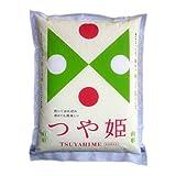 【精米】山形県産 特別栽培米 白米 つや姫5kg 令和1年産 新米