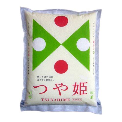 【精米】山形県産 特別栽培米 白米 つや姫5kg 令和2年産 新米