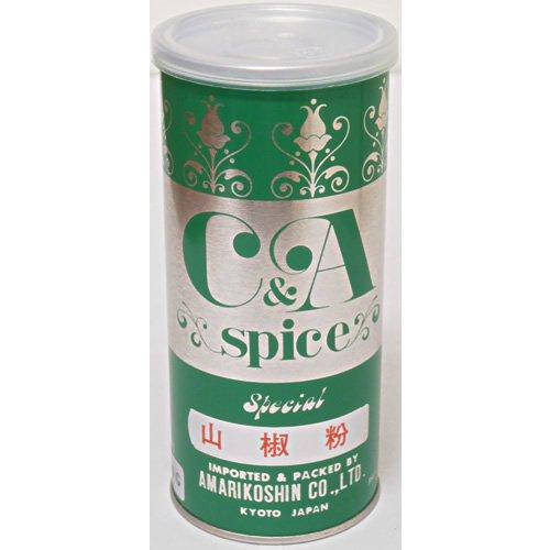 甘利香辛食品 CA 山椒粉 80g