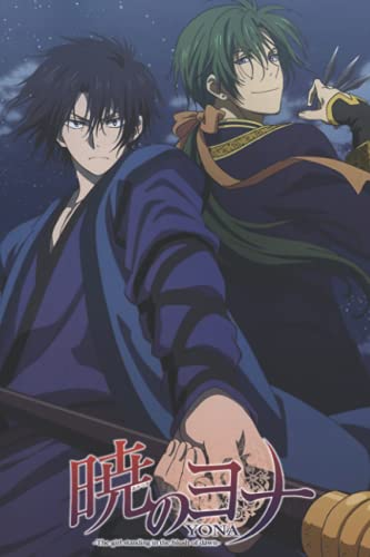 Akatsuki No Yona Notebook: - 110 Pages, In Lines, 6 x 9 Inches