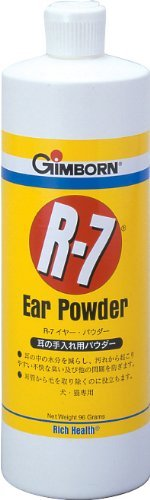 ギムボーン『R-7 イヤーパウダー 24g』