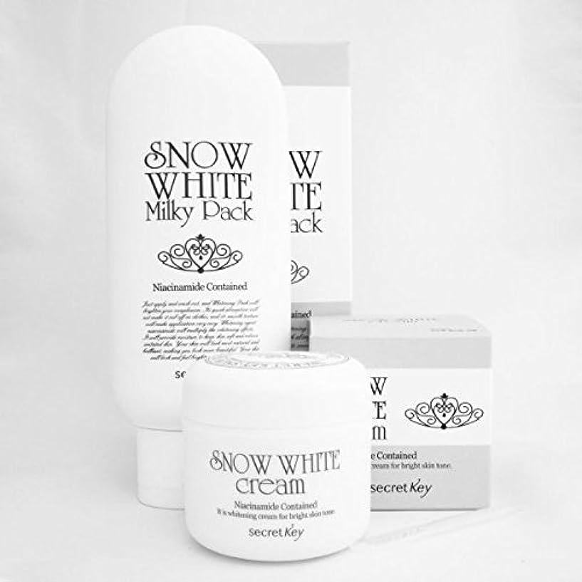 暗黙フレームワーク静かにSecret key シークレッドキー スノー?ホワイト?ミルキー?パック 200g (Snow White Milky Pack)/シークレットキー スノーホワイト クリーム(Snow White Cream 50g) (SW Set(Milky Pack 200g + Cream 50g)) [並行輸入品]