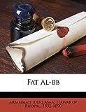 Photo Gallery fat al-bb