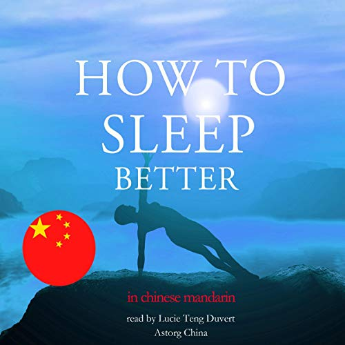 『How to sleep better in Chinese Mandarin』のカバーアート