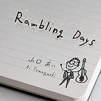 Rambling Days