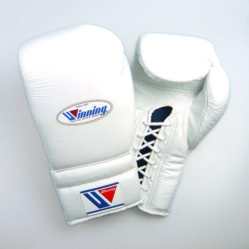 Winning Training Boxing Gloves 16oz (White)