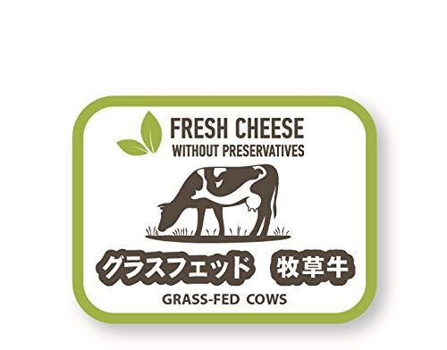 [冷蔵]ボンフェストグラスフェッド牧草牛放牧牛ハラル認証(リコッタ250gGrass-FedHalalRicottacheese250g)